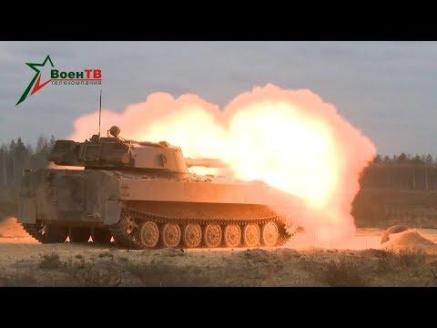 Военное обозрение (21.05.2020) Соревнование артиллерии