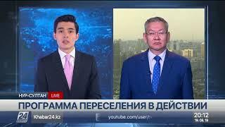Выпуск новостей 20:00 от 19.08.2019