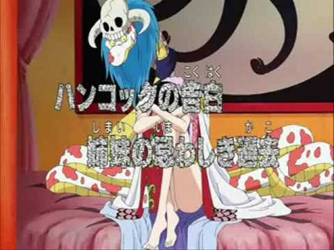 One piece episode 589 preview - Power rangers time force red battle
