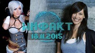 Инфакт от 18.11.2015 [игровые новости] — Electronic Arts, GTA Online, World of Tanks...