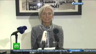 Глава МВФ пригрозила лишить кредитов  Украину