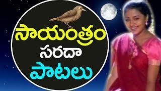 Telugu Evening Melody Songs || Latest Video Songs Collections || Volga Videos 2017