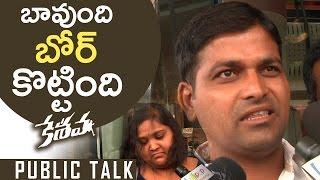 Keshava Movie Genuine Public Talk   Keshava Review   Nikhil   Ritu Varma   TFPC