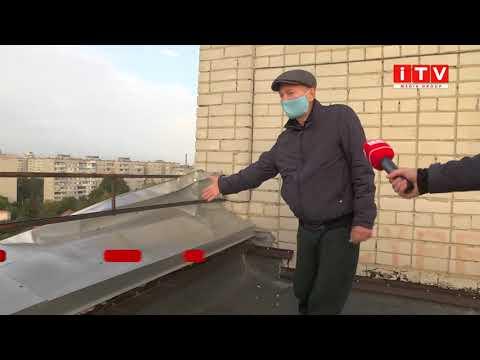 ITV media group: Жителі проти голови ОСББ: у Рівному конфлікт на сотні тисяч гривень