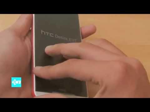 Производитель мобильных телефонов компания HTC намерена открыть в Чехии сервисный центр