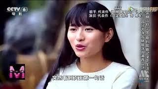 中国のガッキー栗子さん デビュー前、山里での様子(生歌あり) ロンモンロウ 検索動画 20