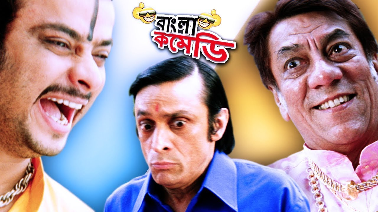 Great Fan of Salman Khan|| #Khokababu most funny scene||Dev -Parthasarathi-Subhashish comedy