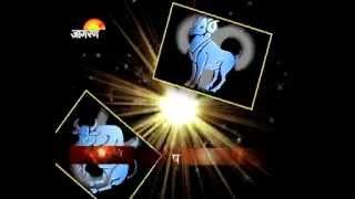 11 June 2014 Daily Rashifal | Rashifal Today in Hindi - Jagran Media