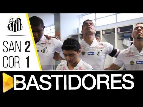 Santos 2 x 1 Corinthians | BASTIDORES | Brasileirão (11/09/16)