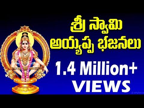 Sri Swami Ayyappa Bhajanalu || Telugu Bhajans I| Full Audio Songs || Parupalli Ranganath || Bhajans