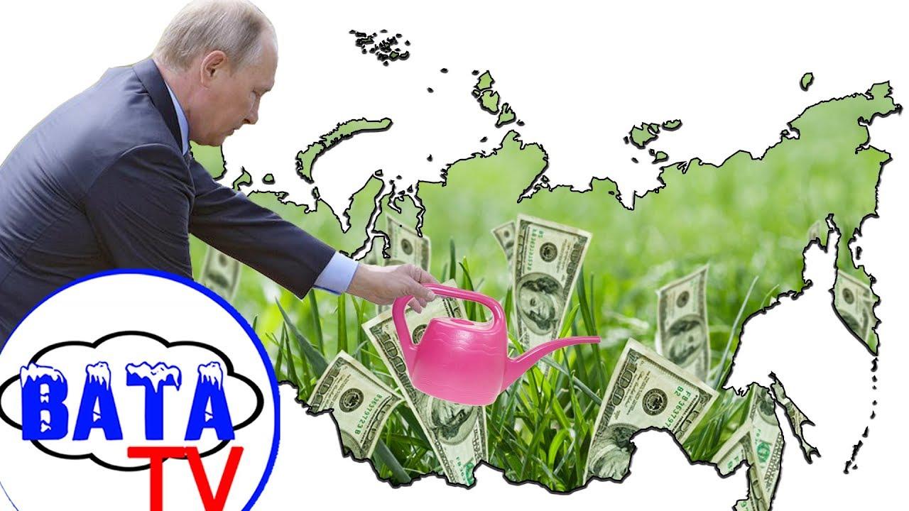 Как кадыровцы с Россией уживаются - YouTube