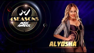 Alyosha - DAMA, M1 Music Awards 2018