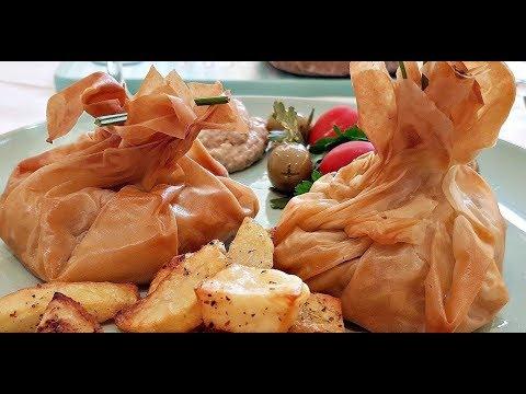 Phyllo Purses with Chicken & Mushroom - Pougia - Πουγκάκια Κοτόπουλου