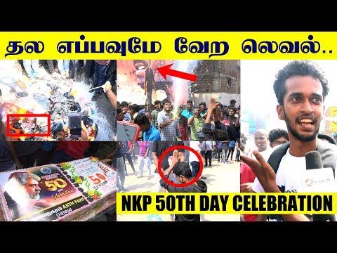 Nerkonda Paarvai 50th Day Massive Celebration At Rohini Theatre | Thala Ajith | H.Vinoth | Cinema