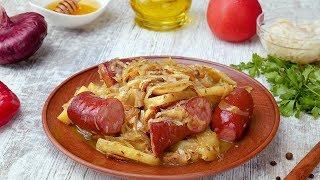 Шукрут с колбасками - Рецепты от Со Вкусом