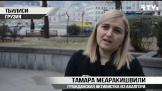 «Тайм-Код»: итоги недели // Международные новости RTVi — 13 января 2017 года