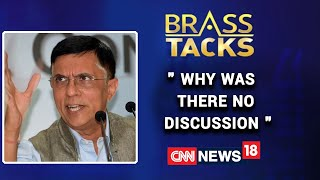 Why Couldn't They Hold A Discussion Before Bringing In Ordinances Asks Cong's Pawan Khera