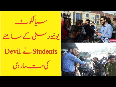 Devil New Funny Video With Sialkot University Boys