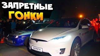 """Запрещенные Гонки на Tesla Model X P100D vs """"САМАЯ БЫСТРАЯ МАШИНА"""" в Новокузнецке #ТеслаНамбаВан"""