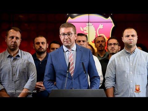 Прес конференција на Претседателот на ВМРО ДПМНЕ Христијан Мицкоски 11 09 2018