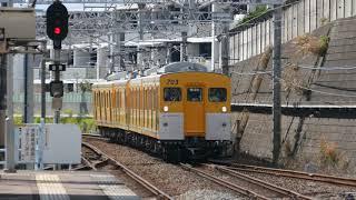 【701F+703F】相鉄モヤ700形 いずみ野駅入線【2019年4月9日】