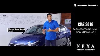 The New Ciaz Auto Journo Review   Shams Raza Naqvi