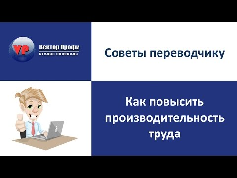 Онлайн переводчик текстов на 40 языков - перевод онлайн