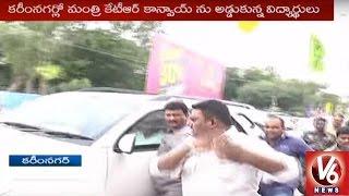 ABVP Leaders Impede Minister KTR Convoy | Eamcet 2 Cancellation | Karimnagar | V6 News