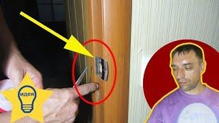 ✅ Если громко хлопает дверь - ВЕСЬ СЕКРЕТ  / Полезные советы