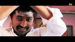 NewTamil Movie | Latest Tamil Movie Full | New Release Movies | 2017 New Tamil Movies ||