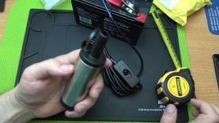 видео Насос для воды 12 вольт погружной автомобильный мини