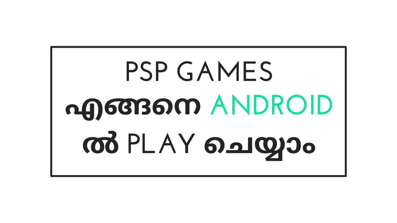 How to download and play psp Games on Android [malayalam