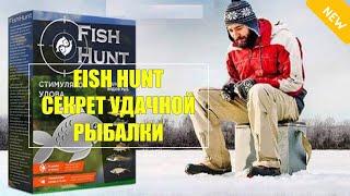 Прикормка для рыбы название