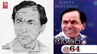 On the eve of CM KCR's 64th birthday, Watch special story on Telang...