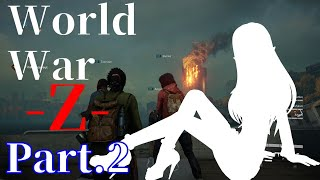 【VTuber Levi】Welcome to this Crasy Time -Part.2-【World War Z】