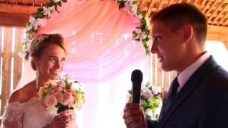 Свадебный клип 8-909-385-34-99