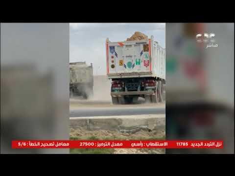 الستات مايعرفوش يكدبوا | منى عبد الغني تتعرض لحادث قبل حلقة اليوم.. شوفوا فيديو الحادثة