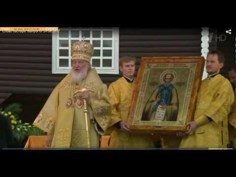 Почему Патриарх Кирилл не называет ересь ЖИДОВСТВУЮЩИХ?