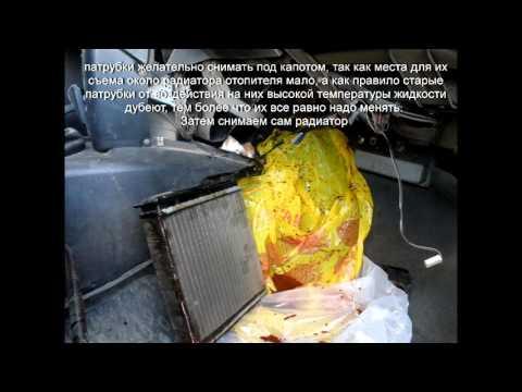 меняем радиатор отопителя салона ВАЗ  2123ШНИВЫ