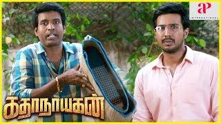 Vishnu Vishal Soori Comedy | Katha Nayagan Movie | Vishnu Vishal escapes from Aruldoss | K Natraj