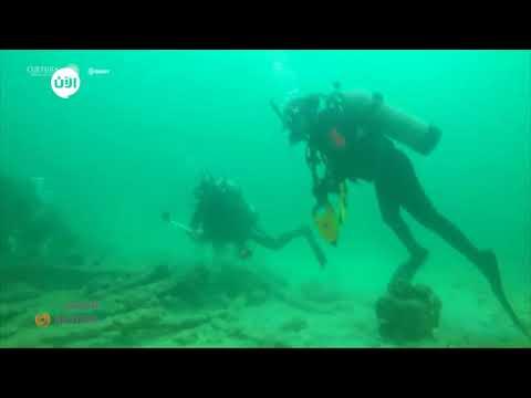 شاهد الغواصون يعثرون على بقايا سفن بريطانيا وهولندية في ساحل يوكاتان بالمكسيك  - نشر قبل 1 ساعة