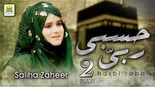 Hasbi Rabbi Part 2 - Tere Sadqe Mein Aqa - Saliha Zaheer - Official Video - R&R Al Jilani Studio