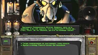 Fallout 2 - Офицер связи анклава