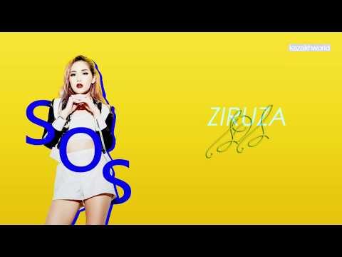 Ziruza - S.O.S [сөзі, текст, Lyrics] КАРАОКЕ!