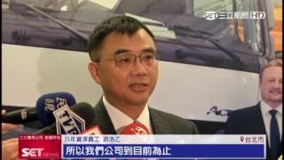順益集團70年 見證台灣經濟成長|三立新聞台