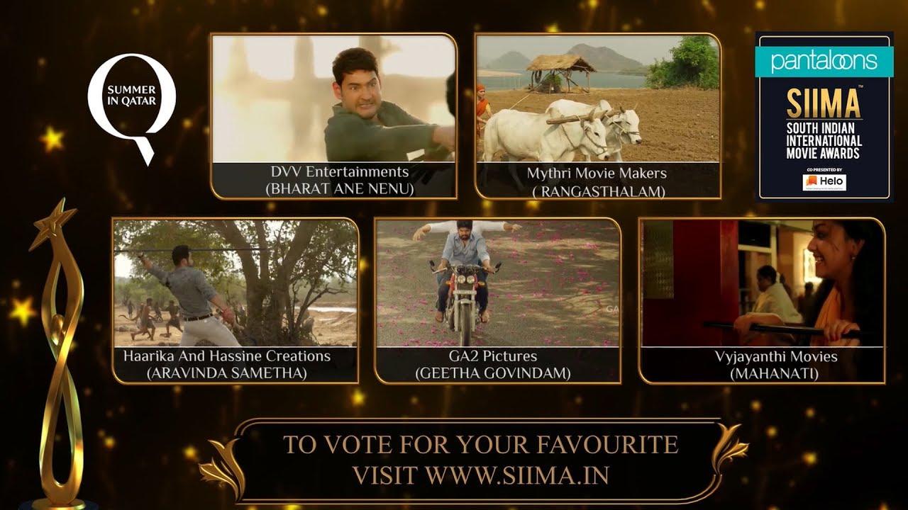 Pantaloons SIIMA 2019 | Best Film Nominees | Telugu