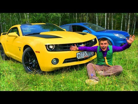 Mr. Joe Found Keys Of Opel Vectra OPC & Chevy Camaro In Forest & Started Funny Race For Kids