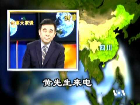 """温家宝: 改革家还是""""影帝""""?(1)"""