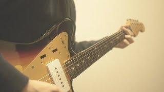ナカノイズ - ハクジツ (Guitar Playthrough)