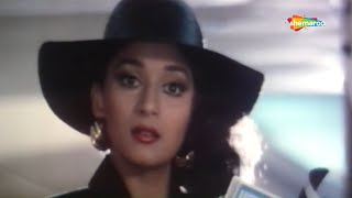 Best Of Madhuri | Jeevan Ek Sunghursh | Anil Kapoor | Bollywood Movie Scene